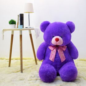 Giant Purple Bear Sitting
